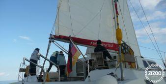 Catamaran Tonga 40 2002