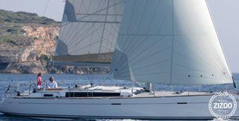 Segelboot Dufour 485 Grand Large 2015
