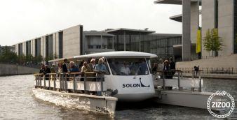 Motor Catamaran SOLON C60 2009