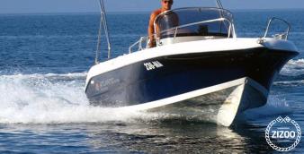 Barca a motore Atlantic Marine 550 2010