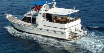 Motor boat Staryacht 1670 1990