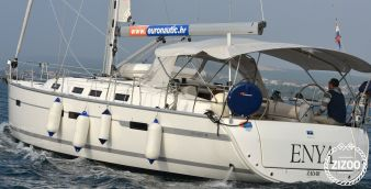 Sailboat Bavaria 45 Cruiser 2013