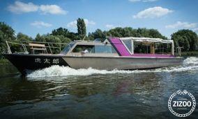 Motor boat BSC 1002 1986