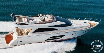 Motor boat Dominator 640 S 2014
