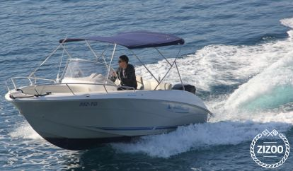 Speedboot Quicksilver Commander 600 (2010)