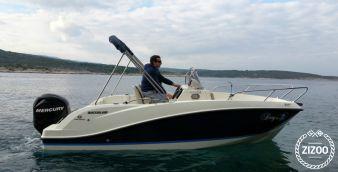 Speedboat Quicksilver 555 2012