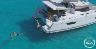 Catamaran Fountaine Pajot Lucia 40 2017