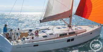 Sailboat Hanse 505 2017