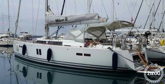 Sailboat Hanse 545 2009