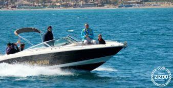 Motoscafo Sea Ray 230 BR 2013