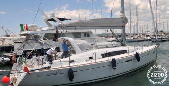 Sailboat Beneteau Oceanis 50 Family 2015