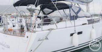Sailboat Hanse 545 2011