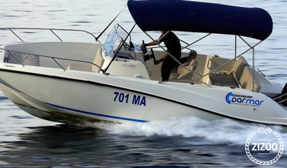 Speedboat Quicksilver 675 Open (2014)
