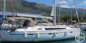Sailboat Bavaria Cruiser 46 (2016)