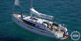 Segelboot Bavaria Cruiser 46 2017