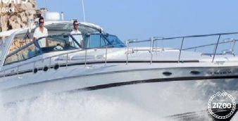 Motor boat Sea Ray 630 Sun Sport 1999