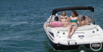 Speedboat Starcraft Sport 195 2010