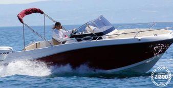 Speedboat Atlantic Marine 655 Sun Cruiser 2016
