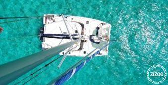 Catamaran Nautitech 40 Open 2017