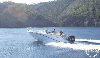 Speedboat Quicksilver 555 (2012)