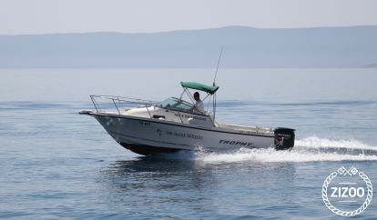 Speedboat Atlantic Marine 680 (2003)