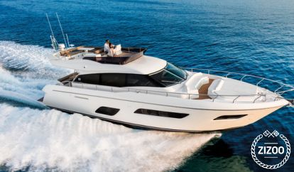 Barco a motor Ferretti 550 (2021)