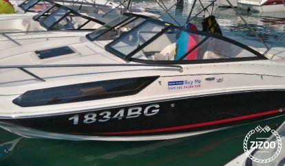 Lancha motora Bayliner VR 5 (2021)