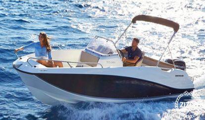 Speedboat Quicksilver 555 (2018)