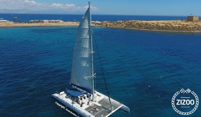 Catamaran tahiti 75 (2014)