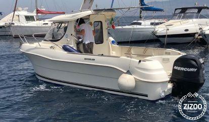 Motorboot Quicksilver 640 (2011)