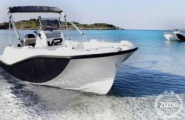 Sportboot V2 5.0 (2016)