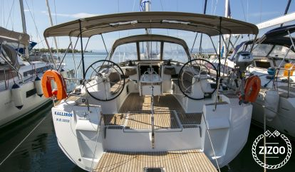 Segelboot Jeanneau Sun Odyssey 519 (2020)