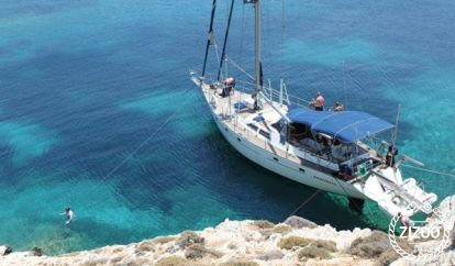 Zeilboot Atlantic 60 (1997)